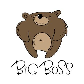 Vektorabbildung eines braunbären. großer chef
