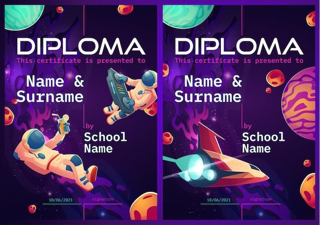 Vektordiplom für kinder mit kosmosdesign