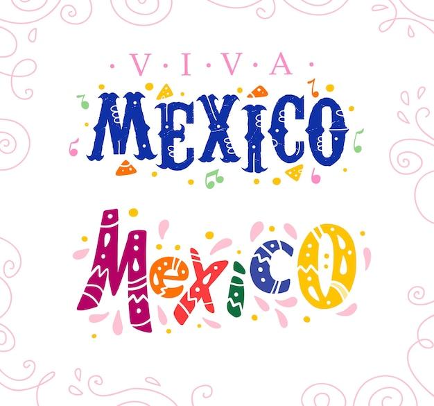 Vektorflacher satz von viva mexiko-beschriftungstext lokalisiert auf weißem hintergrund mit blumenrahmenverzierung und handgezeichneten linie kunstelementen. perfekt für karte, poster, banner, druck, party, karnevalsdekor.