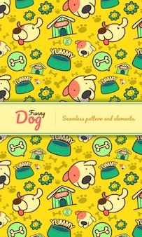 Vektorhundecharaktere und -elemente des nahtlosen musters des vektors lustige