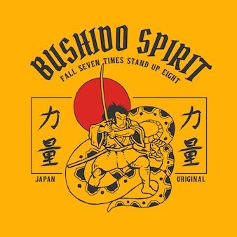 Vektorillustration der kämpfenden schlange des alten samurai-kriegers mit japanischem wort bedeutet stärke