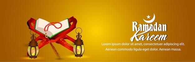 Vektorillustration des heiligen buches quraan für ramadan kareem