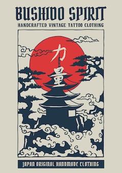 Vektorillustration des japan-schreintempels mit japanischem wort bedeutet stärke