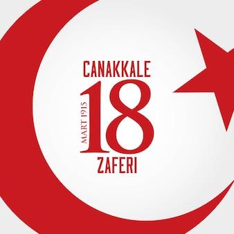 Vektorillustration des türkei-nationalfeiertags