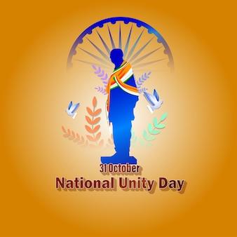 Vektorillustration für den nationalen tag der einheit indiens