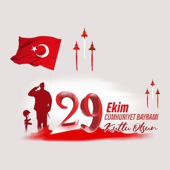 Vektorillustration für den unabhängigkeitstag der türkei