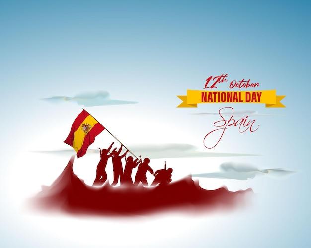 Vektorillustration für spanien nationalfeiertag-12. oktober