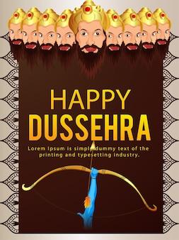 Vektorillustration von ravan für glückliches janmashtami