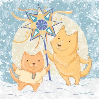 Vektorillustration von weihnachtsliedern mit hund und katze. illustration von freundschaft und winterspaß, festlichkeiten. vorlage für grußkarte.