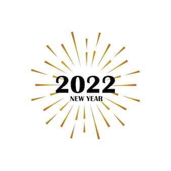 Vektorkarte für das neue jahr 2022 mit vintage-sonnendurchbruch und handgezeichnetem schriftzug