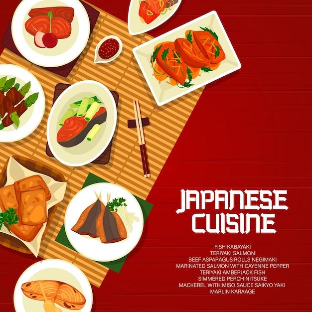Vektormakrele der japanischen küche mit miso-sauce saikyo yaki, fisch-kabayaki, marinierter lachs mit kayenne-pfeffer. marlin karaage, rinderspargelrollen hegimaki und teriyaki amberjack fish japan food