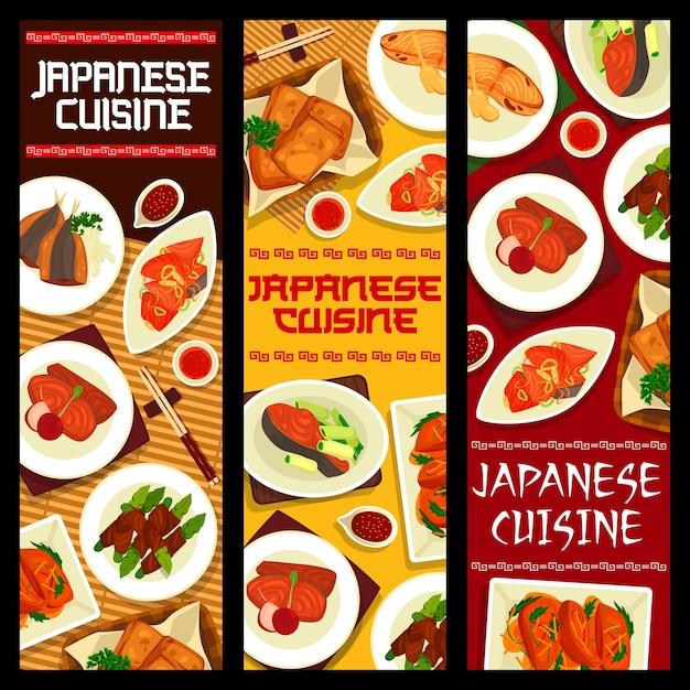 Vektormarinierter lachs der japanischen küche mit kayennepfeffer, gekochter barsch nitsuke. teriyaki-lachs, makrele mit miso-sauce saikyo yaki, fisch-kabayaki und rindfleisch-spargel-röllchen hegimaki japan food