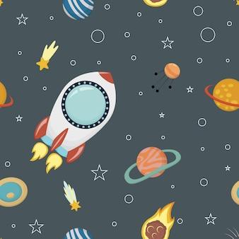 Vektornahtloser hintergrund mit dem bild von raketen und planeten, für kindisches design. eps 10.