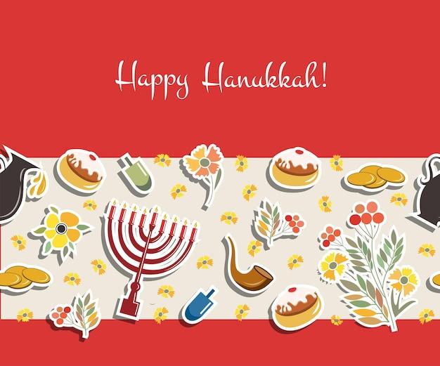 Vektorsammlung von etiketten und elementen für hanukkah happy hanukkah nahtlose poster mit blumen