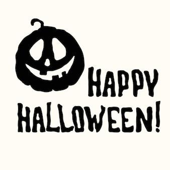 Vektorschablone happy halloween-titel mit kürbislaterne auf dem weißen hintergrund isoliert