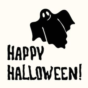 Vektorschablone happy halloween-titel mit kürbislaterne, schwarze katze, hexenhut, geist, mumie, fledermaus