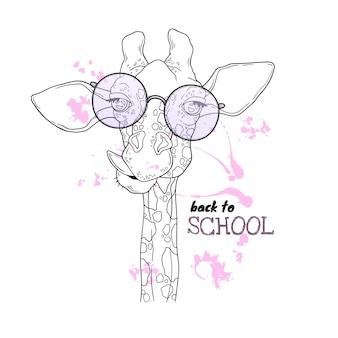 Vektorskizzenabbildungen. porträt einer lustigen giraffe in den kundenspezifischen gläsern.