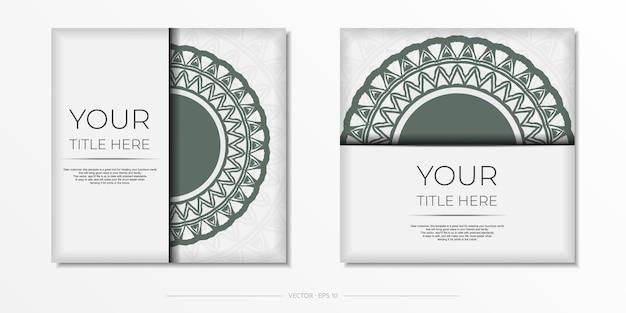 Vektorvorbereitung der einladungskarte mit platz für ihren text und vintage-ornament. luxuriöses druckfertiges weißes postkartendesign mit dunklen griechischen mustern.