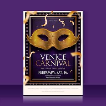 Venezianische karnevalsmasken mit goldener konfetti-plakatschablone