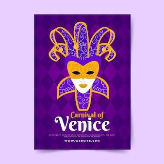 Venezianische karnevalsplakatschablone mit violetter und goldener maske