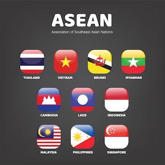 Verband der südostasiatischen nationen (asean) länder flagge