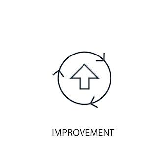 Verbesserungskonzept symbol leitung. einfache elementabbildung. verbesserungskonzept skizze symbol design. kann für web- und mobile ui/ux verwendet werden