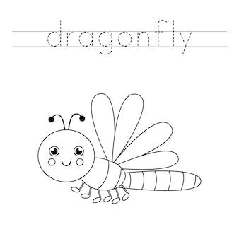 Verfolge das wort. süße libelle. handschriftpraxis für kinder im vorschulalter.
