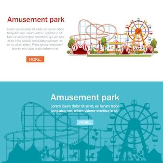 Vergnügungspark. . achterbahn, karussell, piratenschiff und rote zelte. illustration auf weißem hintergrund. unterhaltungskonzept. website-seite und mobile app.