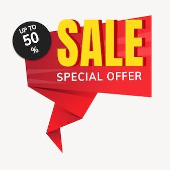 Verkauf-abzeichen-aufkleber, vektor-shopping-cliparts