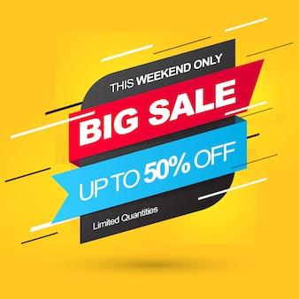 Verkauf banner vorlage. großer verkauf. sparen sie bis zu 50%.