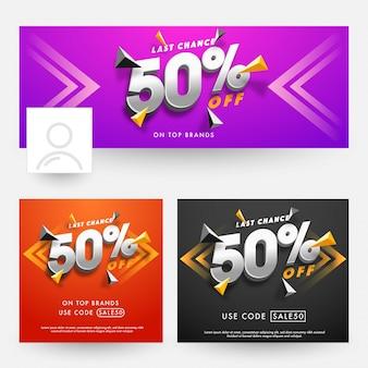 Verkauf social media post und header set.