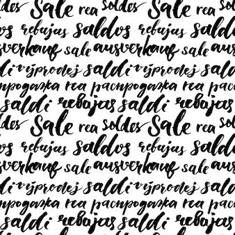 Verkauf texthintergrund schwarz-weiß handgeschriebene wörter verkauf verschiedene sprachen nahtlose textur