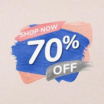 Verkaufsabzeichenaufkleber, pastellpinselstrich, einkaufsbildvektor
