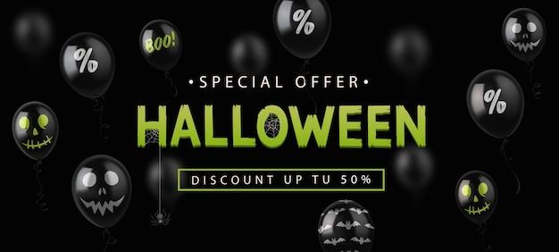 Verkaufsfahne für halloween-feiertag mit schwarzen luftballons auf schwarzem hintergrund.