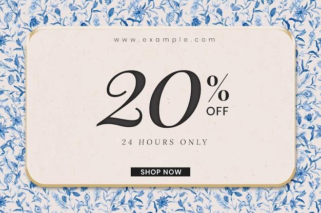 Verkaufsfahnenschablone mit blauer blumenillustration des aquarells