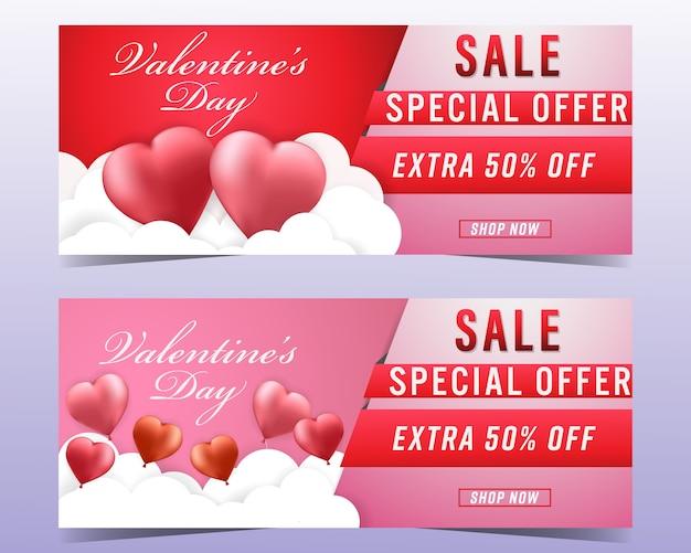 Verkaufshintergrundfahnen des glücklichen valentinstags eingestellt