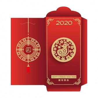 Verpackungsschachtel vorlage. geld-rotes mondpaket ang pau design des neuen jahres. 2020 jahr der ratte. chinesisches schriftzeichen hieroglyphe