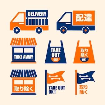 Verschiedene etiketten für lieferservices zum mitnehmen