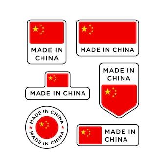 Verschiedene in china hergestellte etiketten setzen