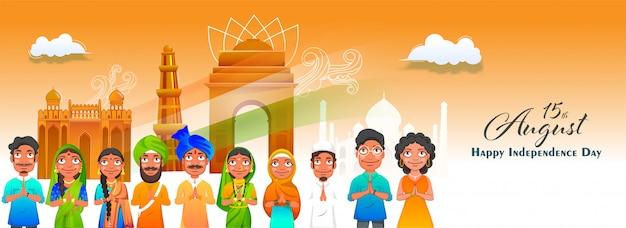 Verschiedene religion menschen, die namaste tun (willkommen), die vielfalt von indien und berühmten denkmälern zeigen illustrations-feier-konzept.