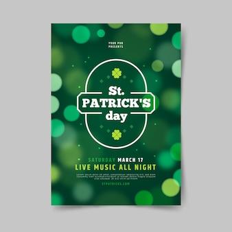 Verschwommene st. patrick's day plakat vorlage