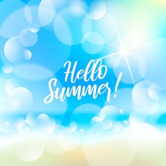 Verschwommener hallo sommer blauer himmel und sonne