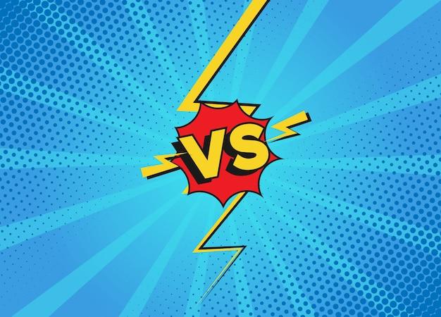 Versus kampfhintergründe im flachen comic-stil. vs kampfherausforderung lokalisiert auf blauem hintergrund. comic-comic-hintergrund. komisches kampfduell mit blitzstrahlgrenze.