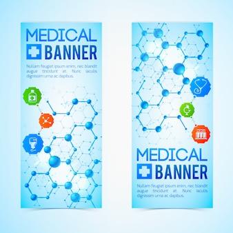 Vertikale banner der medizin und der hilfe, die mit realistischer isolierter illustration der gesundheitssymbole eingestellt werden