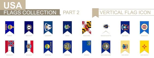 Vertikale flaggensymbol der us-bundesstaaten. sammlung von vektorflaggen der usa, teil 2.