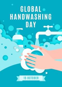 Vertikale flyer-vorlage für den globalen handwaschtag im papierstil