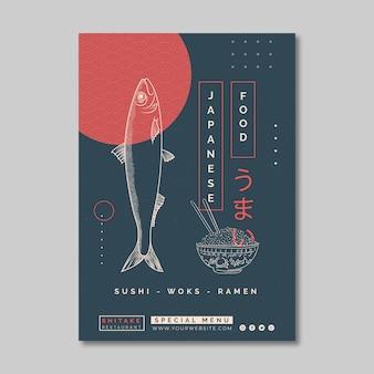 Vertikale flyer-vorlage für japanisches lebensmittelrestaurant