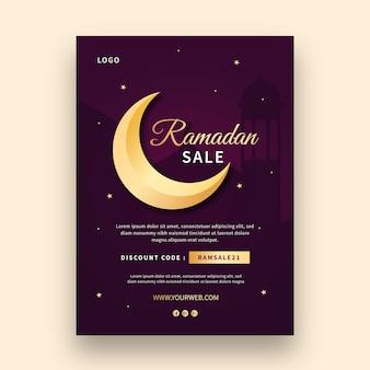 Vertikale grußkartenschablone des ramadan