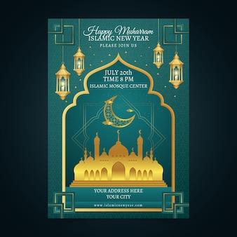 Vertikale islamische neujahrsplakatvorlage mit farbverlauf