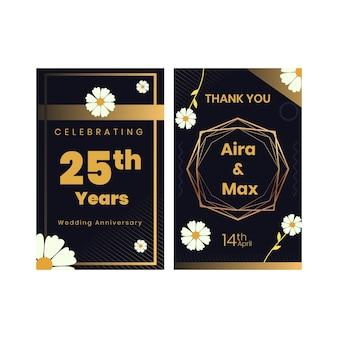 Vertikale kartenvorlage für 25-jähriges jubiläum mit blumen